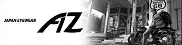 ジャパンアイウェアAZ ブランドサイト