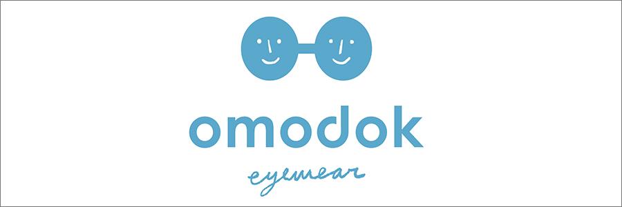 オモドック公式サイトを見る