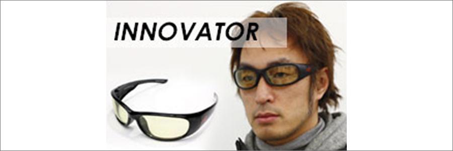 イノベーター公式サイトを見る