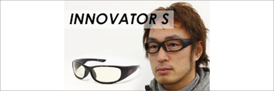イノベーターS公式サイトを見る