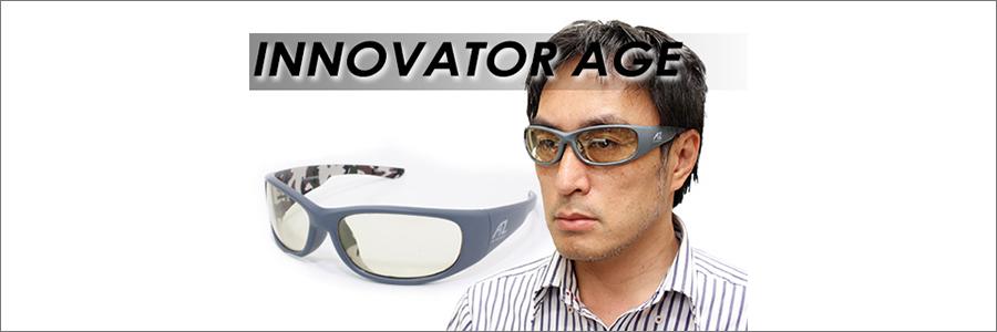 イノベーター エイジ公式サイトを見る